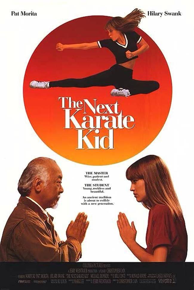 """Следващото карате хлапе"" (""The Next Karate Kid"")"