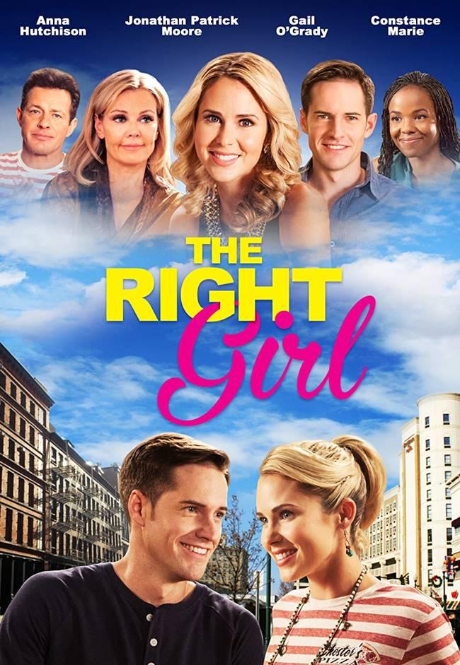 """""""Идеалното момиче"""" (""""The Right girl"""")"""