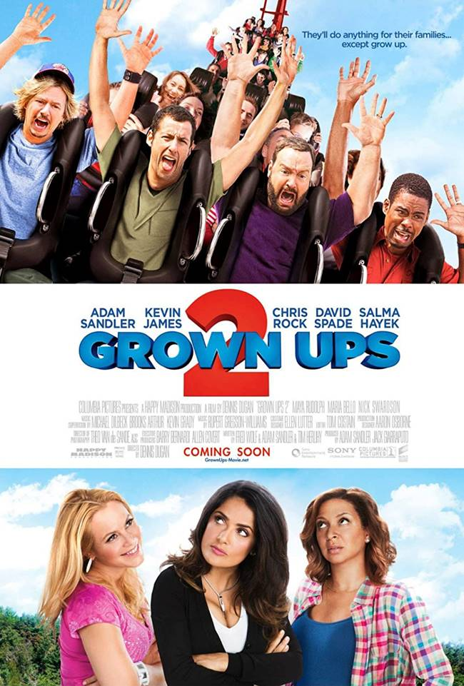 """""""Дърти хлапета 2"""" (""""Grown Ups 2"""")"""